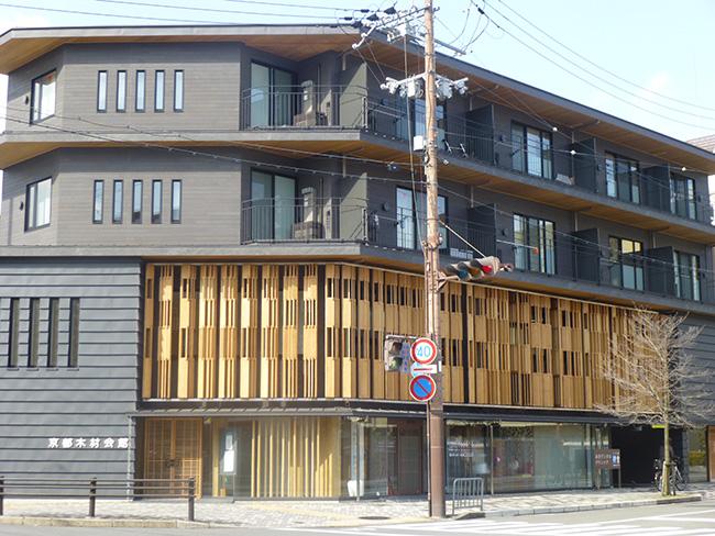 講演会場(京都木材会館)