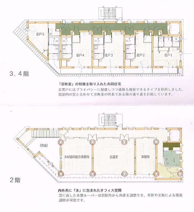 2階、3・4階平面図