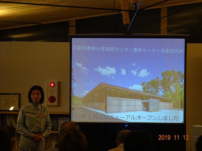 神田茶業研究所長のあいさつ