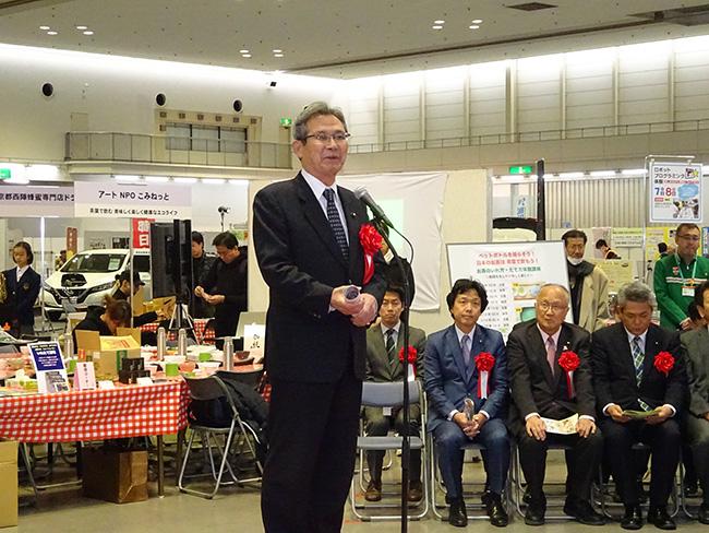 田中京都府議会議長挨拶