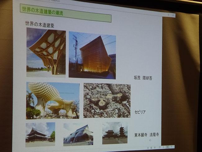 世界を代表する木造建築