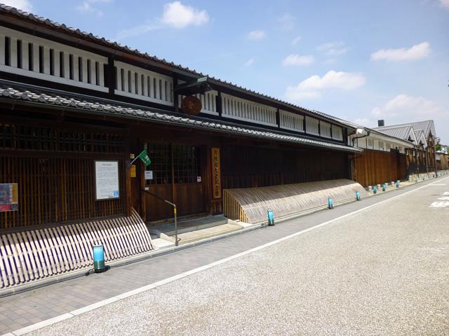月桂冠大倉記念館全景