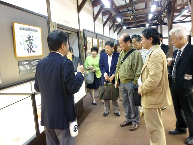 日本酒の歴史の説明(展示棟)