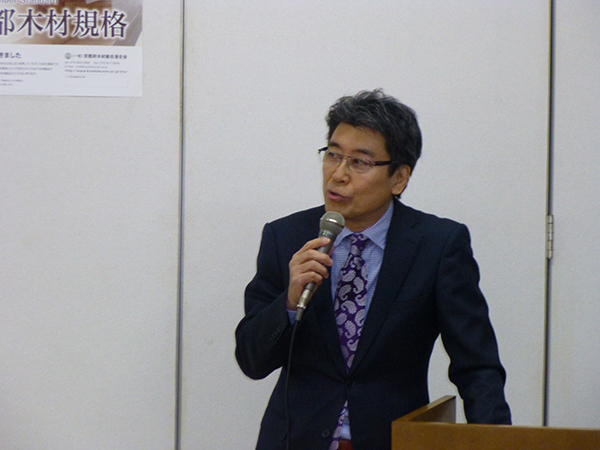 木四郎建築設計室 奥田氏の講演