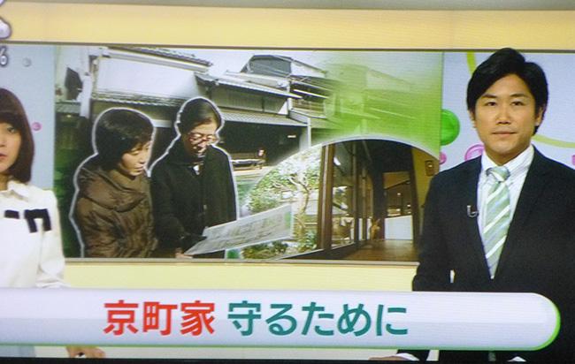 「おはよう日本」2月24日午前6時~