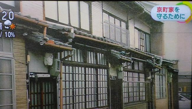マンションへの建て替えの話があった京町家