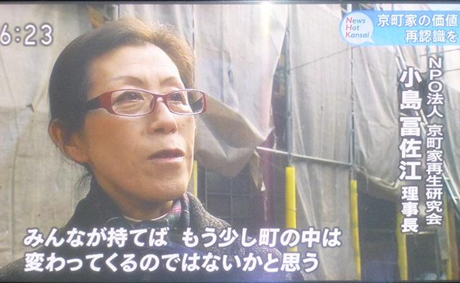 小島氏のアドバイスで改修して残すこととなった