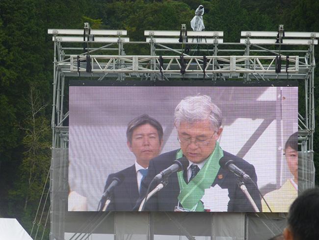 大会宣言(国土緑化推進機構理事長)