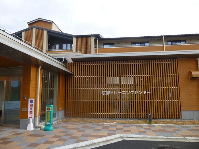 トレーニングセンター玄関